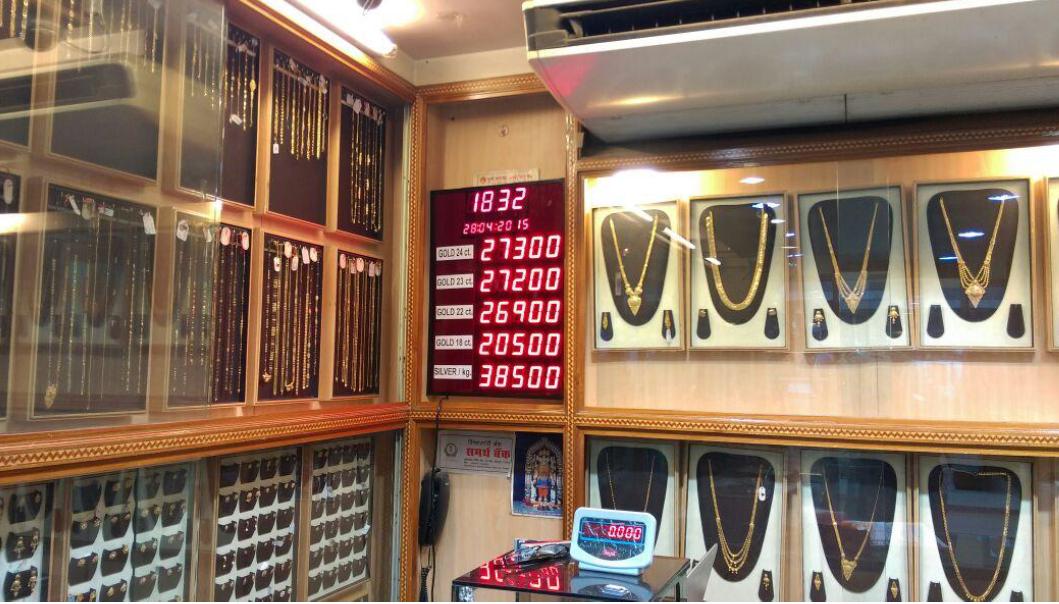Databyte | Electronic Currency Exchange Rate Display Board